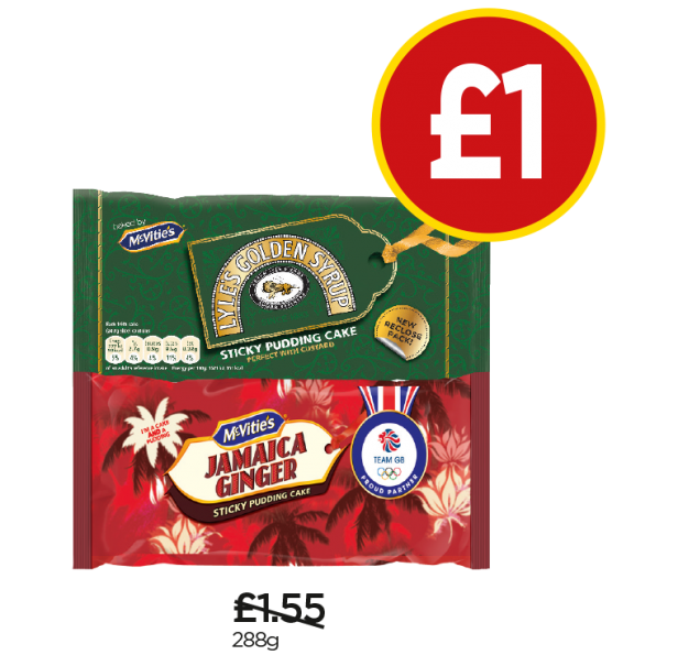 McVitie's Golden Syrup Cake, Jamaica Ginger Cake - Was £1.55, Now £1 at Budgens